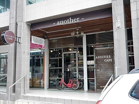 ザ・ブルネイホテル宿泊記 おすすめ 旅行記 ブログ 立地 アナザーカフェ another cafe