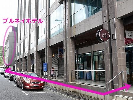 ザ・ブルネイホテルそば 近く Another Cafe アナザーカフェ コーヒー 場所 行き方