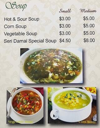 ブルネイ「Seri Damai Restaurant 」おすすめグルメ パキスタン料理レストラン(Rice N Grill - Pakistani Restaurant) メニュー menu 旅行記 ブログ