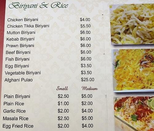ブルネイ「Seri Damai Restaurant 」おすすめグルメ パキスタン料理レストラン(Rice N Grill - Pakistani Restaurant) メニュー menu 旅行記 ブログ ビリヤニ
