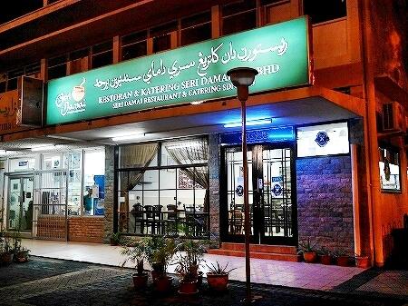 ブルネイ「Seri Damai Restaurant 」おすすめグルメ パキスタン料理レストラン(Rice N Grill - Pakistani Restaurant) 外観