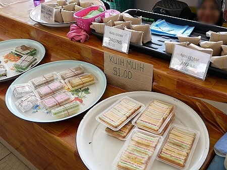 ブルネイ キアンゲマーケット Kianggeh Market 市場 観光 旅行記 ブログ お菓子 スイーツ