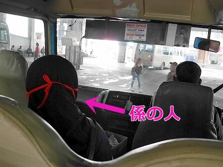 ブルネイのバスの乗り方 BSBバスターミナル 料金 値段 旅行記 ブログ バス停 路線図 バンダルスリブガワン 支払い