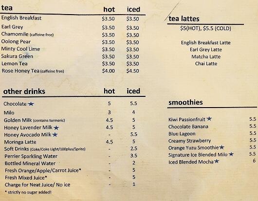 ブルネイのおすすめカフェ「ピッコロカフェ」ローカルスイーツをラテにした「オンデオンデラテ」(Piccolo Cafe) onde onde latte メニュー