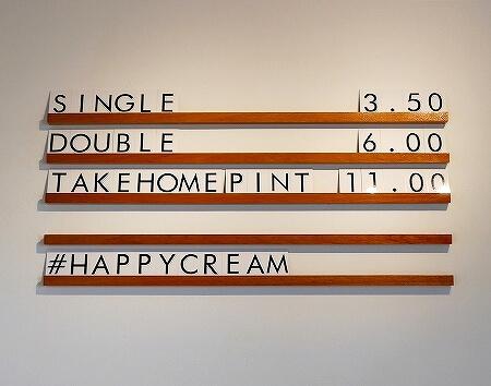 ブルネイ Happy Cream & Co. BIBD Connects Taman Mahkota Jubli Emas オールドモスク アイスクリーム ブログ 旅行記 値段