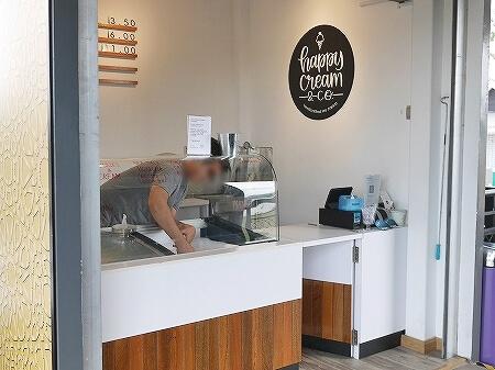 ブルネイ Happy Cream & Co. BIBD Connects Taman Mahkota Jubli Emas オールドモスク アイスクリーム ブログ 旅行記