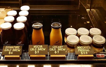 ブルネイ おすすめカフェ Roasted Sip おしゃれカフェ コーヒー メニュー 食べ物 スイーツ ケーキ