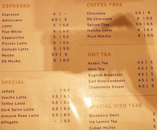 ブルネイ おすすめカフェ Roasted Sip おしゃれカフェ コーヒー メニュー