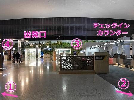 ブルネイ空港 お土産屋さん 営業時間 旅行記 ブログ 場所