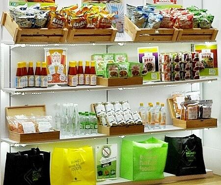 ブルネイ空港 お土産屋さん 営業時間 場所 旅行記 ブログ brunei halal foods
