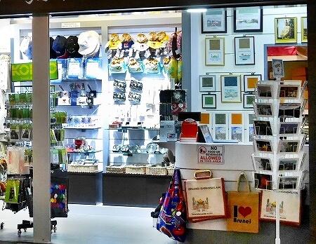 ブルネイ空港 お土産屋さん 営業時間 場所 旅行記 ブログ sunju enterprise
