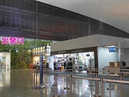 ブルネイ空港 お土産屋さん 営業時間 場所 旅行記 ブログ sunju