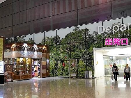 ブルネイ空港 お土産屋さん 営業時間 場所 旅行記 ブログ ASNIKA GALLERY
