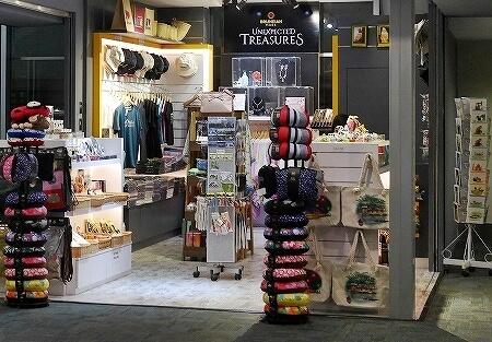 ブルネイ空港 お土産屋さん 営業時間 場所 旅行記 ブログ Brunei Souvenirs & Gifts
