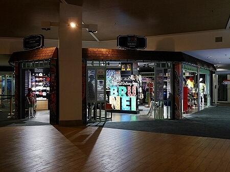 ブルネイ空港 お土産屋さん 営業時間 場所 旅行記 ブログ BWN Souvenirs Store by Aewon