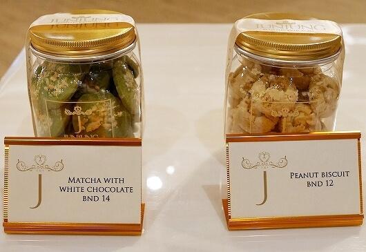 ブルネイ空港 おすすめのお土産屋さん JUNJUNG ローカルスイーツ お菓子 値段 ジュンジュン クッキー ブログ 旅行記