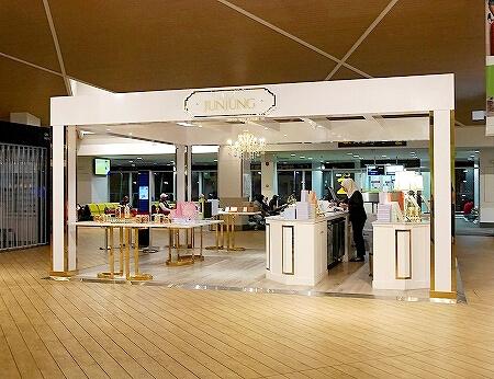 ブルネイ空港 お土産屋さん 営業時間 場所 旅行記 ブログ Junjung ジュンジュン