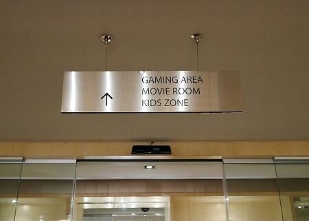 プライオリティパス ブルネイ空港 Sky Lounge 場所 行き方 営業時間 深夜 スカイラウンジ ブログ 旅行記