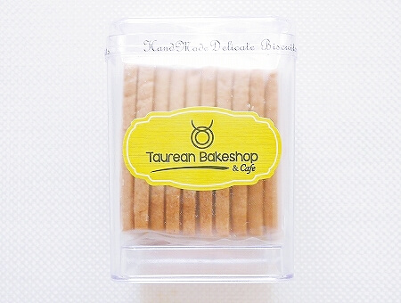 ブルネイのおすすめのお土産 BWN Store Aewon ヤヤサンSHHBコンプレックス 旅行記 ブログ エーウォン お菓子 bakeshop テタリクッキー ミルクティークッキー Teh Tarik Biscotti