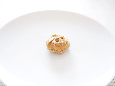 ブルネイ空港 おすすめのお土産屋さん JUNJUNG ローカルスイーツ お菓子 値段 ジュンジュン ブログ 旅行記 コーヒークッキー COFFEE CRISPY