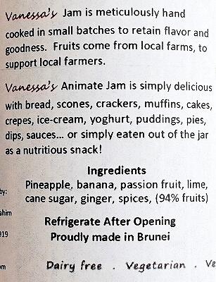 ブルネイのおすすめのお土産 Vanessa's jam 手作り石鹸 BWN Store Aewon ヤヤサンSHHBコンプレックス パパイヤジャム 旅行記 ブログ エーウォン Aewon 材料