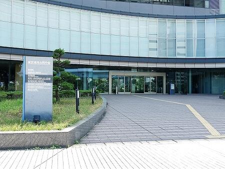 黄熱予防接種証明書の更新方法 東京検疫所 イエローカード 再発行 黄熱病予防接種証明書 東京港湾合同庁舎