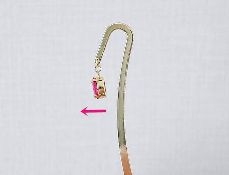 宝石 ルース 使い方 活用法 利用法 安い ブックマーカー しおり 作り方 貴和製作所 台座