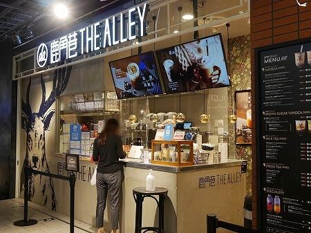 台湾発 THE ALLEY 鉄観音タピオカミルクティー ジアレイ 有楽町店 口コミ ブログ レビュー 感想