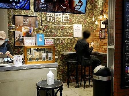 台湾発 THE ALLEY 鉄観音タピオカミルクティー ジアレイ 有楽町店 口コミ ブログ レビュー 感想 席 店内