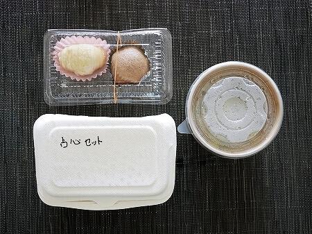 台湾おにぎりを東京で 自慢茶軒 台湾七彩飯糰 点心セット ランチ ウーバーイーツ