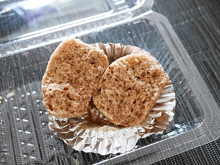 自慢茶軒 点心セット 馬拉糕 マーラーカオ 蒸しパン ランチ ウーバーイーツ