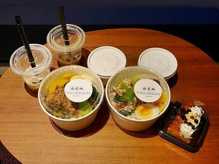 【日本】「珍煮丹」のフードトラックで台湾三昧!魯肉飯・鶏絲飯・台湾カ...