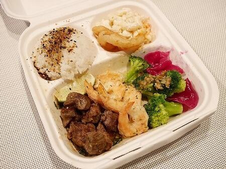 アイランドプレートランチ ハワイ料理 ガーリックシュリンプとモチコチキンがおすすめ 築地店 ウーバーイーツ Uber Eats メニュー ジンジャーアヒ ポケ アヒステーキ
