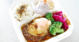 【日本】「アイランドプレートランチ」のハワイ料理がおいしー!特にガーリックシュリンプとモチコチキンがおすすめ♡(築地店)