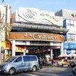 韓国、大邱の日曜も開いてる「西南市場(ソナム市場)」でお買い物♪絶品ごま油がおすすめ♪