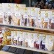 韓国、大邱の「薬令市場」で韓方粉パックをゲット♡