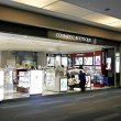 空港の免税店で誰でも10%引きでお買い物できる方法(化粧品など)