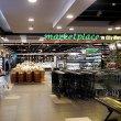 ミャンマー、ヤンゴンの高級スーパー「マーケットプレイス(Marketplace)」お惣菜も魅力的♪