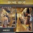 台北のファッションエリア「東区」が楽しすぎ♡買った物とおすすめのお店♪(東區)