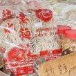 台北「雙連朝市」で人気の「塩水意麺」をゲット♪自家製(っぽい)揚げネギと揚げニンニクもおすすめ!