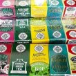 コロンボ「スリランカ紅茶局」いろんなメーカーを一カ所で買える国営紅茶ショップ(スリランカ・ティーボード、Sri Lanka Tea Board)