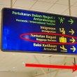 クアラルンプール空港(KLIA2)入国時の流れ(スーパー情報もアリ)