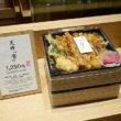羽田空港おすすめグルメ「天ぷら たかはし」の天丼が美味!2017年オープンのテイクアウトのお店(国際線ターミナル)