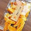 台北「迪化街」ドライマンゴーの超おすすめ店!「元太商行(UNITAI)」ドライフルーツならここっ!