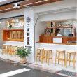 台北「二吉軒豆乳」おしゃれ豆乳屋さんのタロイモ豆乳がめっちゃ美味♡(Soypresso)