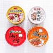<確認済み>台湾の魯肉飯の缶詰・瓶詰は日本に持ち込み可能!検疫所で確認してきました♪(要申告)