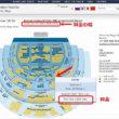 ウラジオストク「マリインスキー劇場」の予約方法とおすすめの席♪(バレエやオペラのチケットのオンライン予約・購入方法)